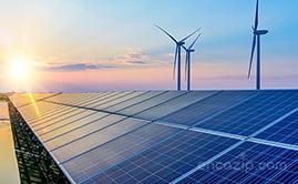 Güneş Enerjisi İle Elektrik Üretimi